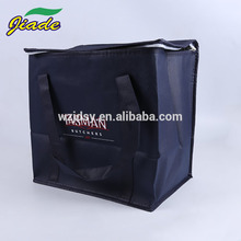 Non woven insulated food cooler lunch bag, shoulder picnic cooler bag
