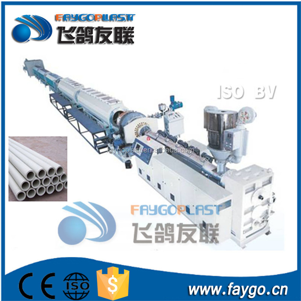 pvc electrical conduit extrusion line corrugated conduit production line upvc pipe extruder machine