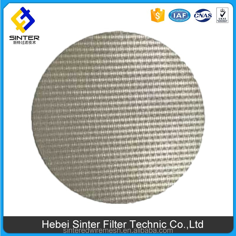china factory hot sell medical using the sintered wire mesh plate filter