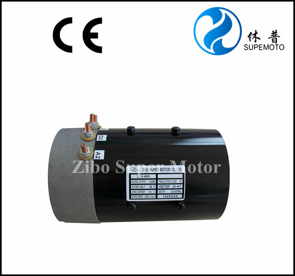 separately excited 4kw 48v electric golf cart dc motor