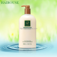 Beaver hydro nutritive hair noisturize silk hair conditioner