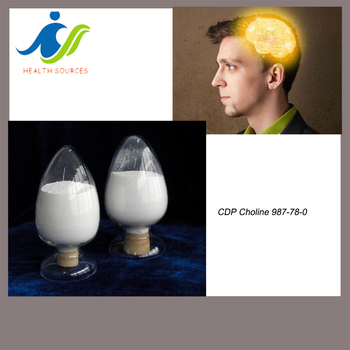 hot sale CDP-Choline powder/Citicoline sodium/cdp choline powder