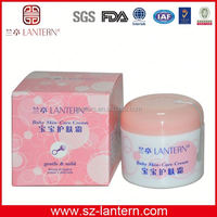 baby care whitening facial moisturizer cream with high quality