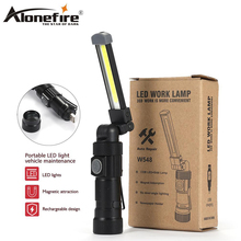 AloneFire <strong>W100</strong> Portable Lamp COB LED Camping Lantern Built-in Battery Usb Rechargeable Working Light Magnetic Flashlight Torch