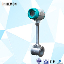 China intelligent Vortex Nitrogen flow meter