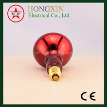 Hot-Selling High Quality Low Price Infrared Car Paint Heater/15V 150W Infrared Reflector Lamp