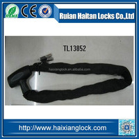 HX-016 Bicycle Dust cover the chain lock