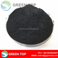 Iodine 950mg/g coal powder activated charcoal for wastewater treatment