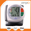 2015 New products upper arm or wrist blood pressure monitor alibaba cn