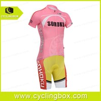 Compression Universities-Pink cycling/bicycle clothing/shorts in summer