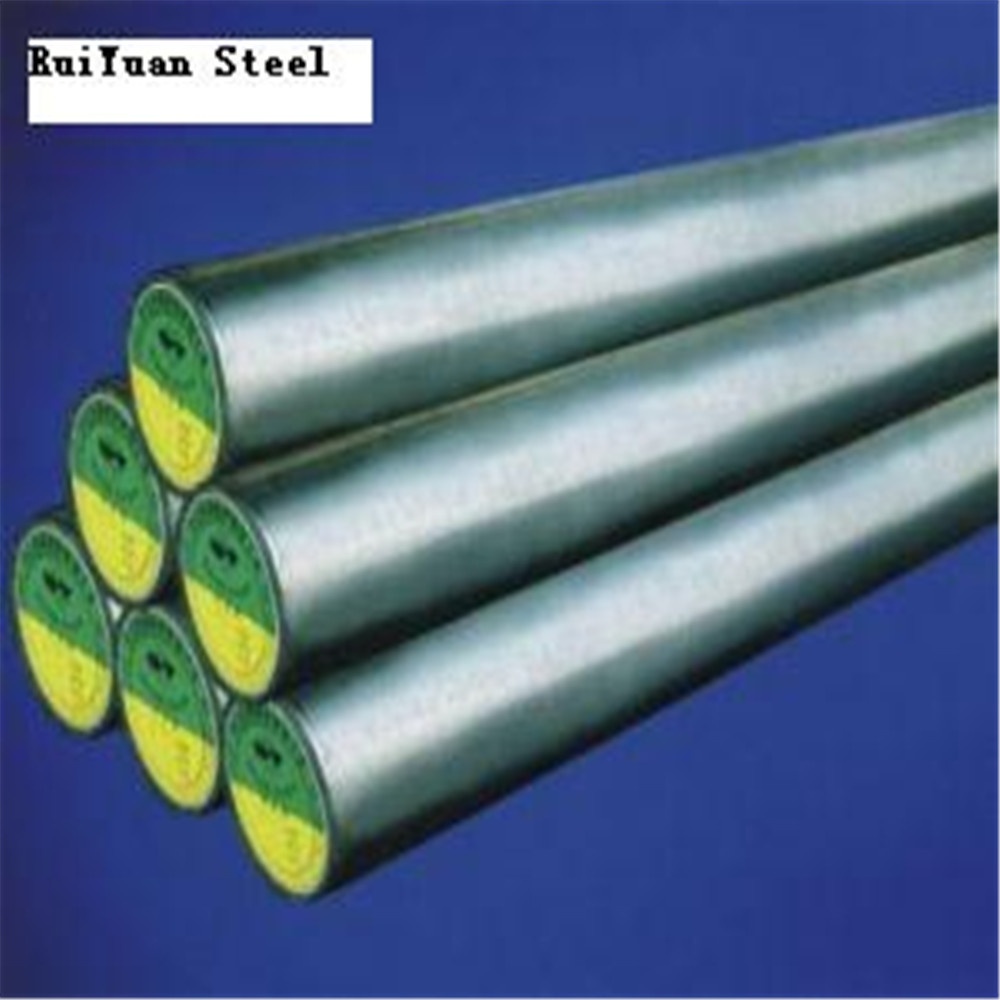 Standard AISI M2 Alibaba Wholesale High Speed Steel Round Bars