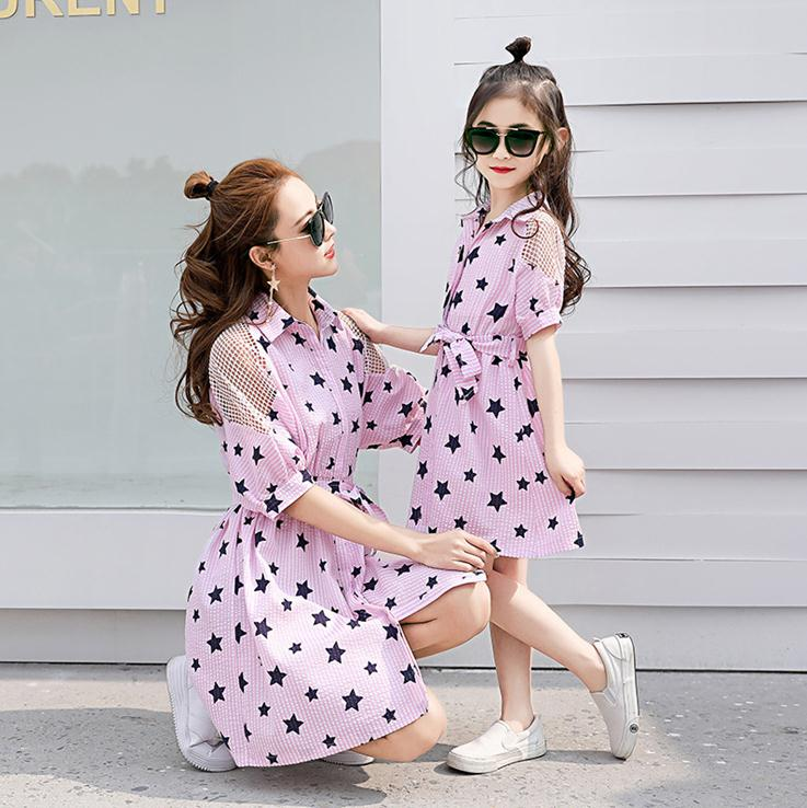X62327A 2017 New mother daughter dresses family look star shirts matching family clothes