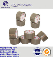 OPP packing tape are made of BOPP films coated with acrylic adhesive.