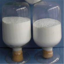 factory stock 99% pre workout product DMAA/1,3-Dimethylpentylamine hydrochloride Cas: 13803-74-2