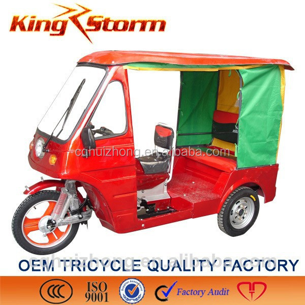Alibaba china 110cc/125cc engine high performance price three-wheel motor cabin /passenger tricycle
