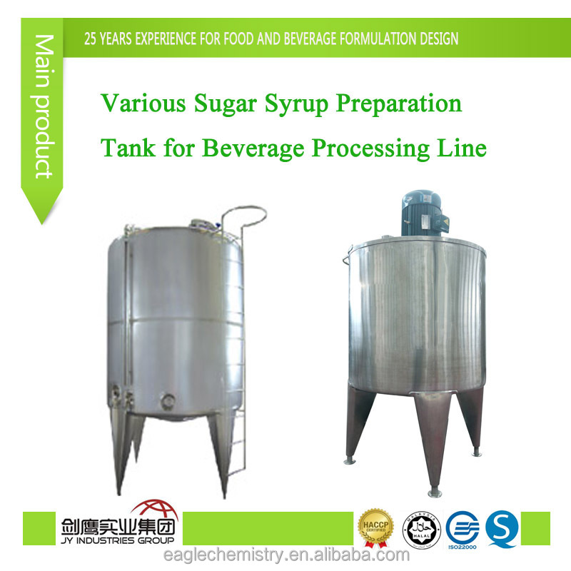 Various Sugar Syrup Preparation Tank for Beverage processing line