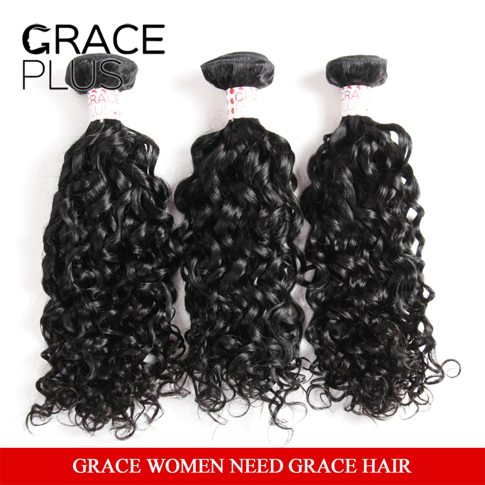 Grace Plus Top Quality Pineapple Water Wave Human Hair Extensions ,100% Brazilian Virgin Hair