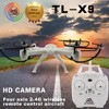 2016 top selling and new design multirotor props for rc airplane