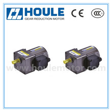 HOULE 25W high quality reversible gear reduction motor small induction motor