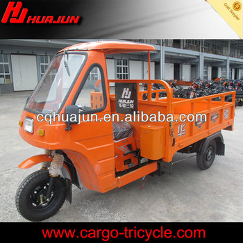 HUJU 250cc 3 wheel bike taxi for sale / roof motorcycle / cargo scooter with the roof