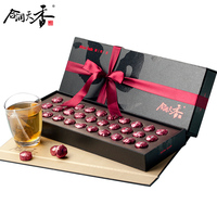 China detox chrysanthemum puer tea gift set 150g
