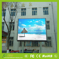 Waterproof full color P8 outdoor LED display Shenzhen optoelectronics