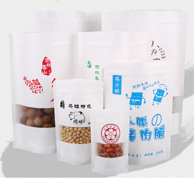 High quality ziplock stand up white kraft paper bag for food package