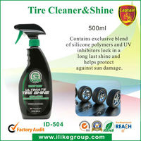 silicone Tire Shine/Cleaner