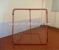 1m x 1m Adjustable foldable training rebounder