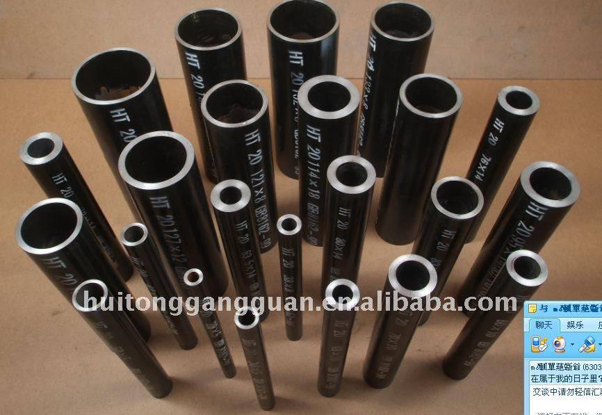 Low pressure boiler seamless steel pipe