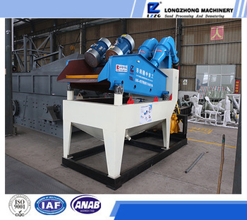 mineral fine material recovery machine