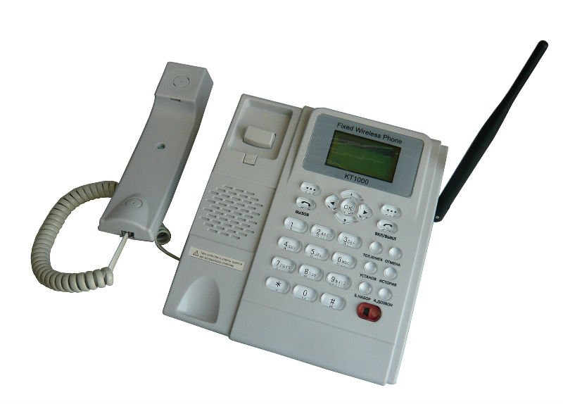 Fixed Wireless Desktop Business Phone