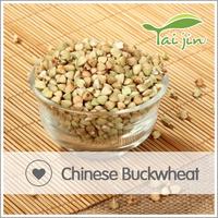 Bulk buckwheat kernel from china