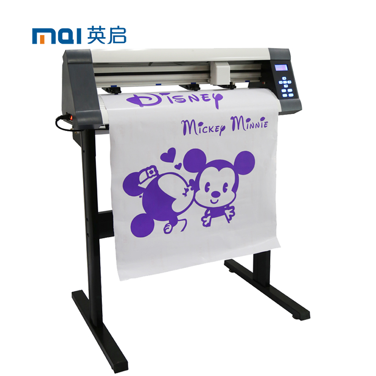 Professional 1200mm Computer cutting plotter for Personalized car stickers