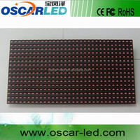 2015 new technology indoor display led tv led display module full color access control card panel P20