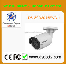 Hikvision 5MP WDR H.265+ IR Bullet Outdoor IP Camera DS-2CD2055FWD-I