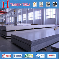Best quality stainless steel 304 price