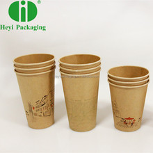 100% biodegradble eco-friendly PLA hot drink cups fancy coffee cups with plastic lids