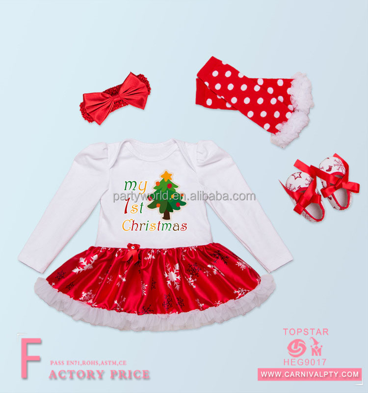 2017 wholesale factory price baby boutique clothes set wholesale baby girl boutique clothing sets children party frock
