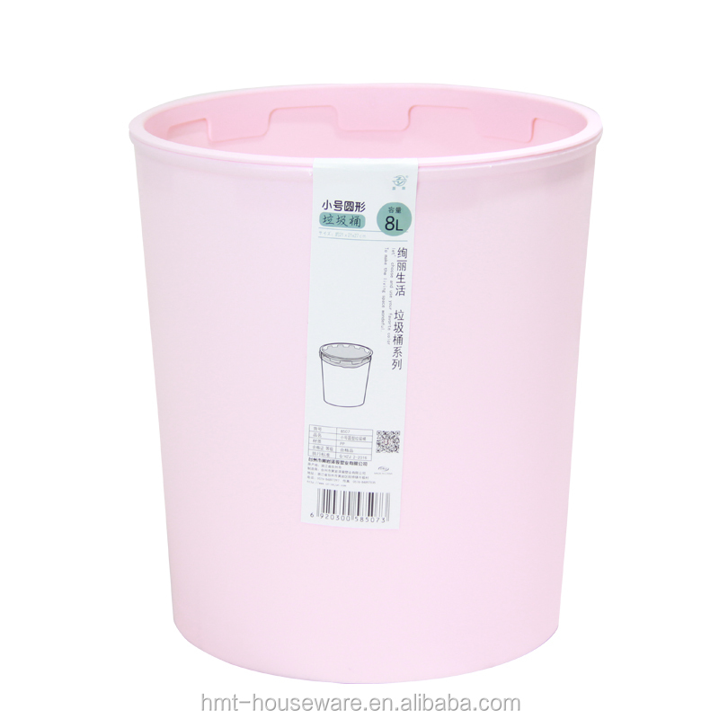 household plastic colourful stackable office dustbin