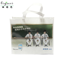 Promotion Non-woven Laminated PP Reusable Shopping Bag,Custom environmental Tote Shopping Bag, Non Woven Lamination Handbag