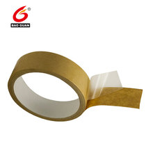 Baoguan company Wholesale High quality Brown Kraft Paper Tape Provide custom printing