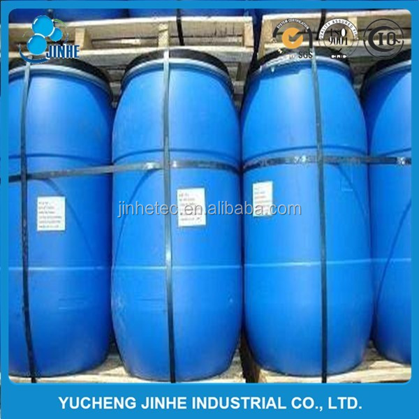 price for Low price sodium lauryl ether sulphate70%SLES 70%