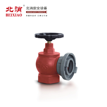 Manufacture hot sale indoor rotary fire hydrant
