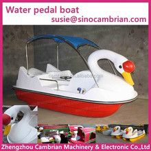 Amusement park rides foot paddle boat with low price