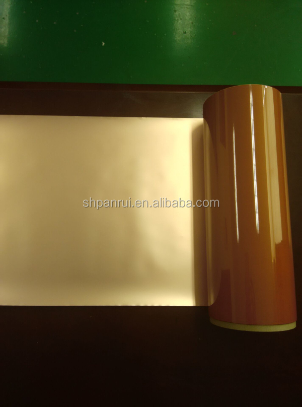 Polyimide Copper clad laminate pcb board