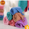 /product-detail/australia-fabrics-textiles-bamboo-kitchen-towel-made-in-china-60630914369.html