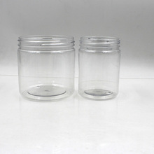 Three sizes cylindrical round 100ml PET small plastic containers wholesale with metal lid