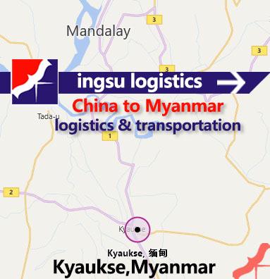 Kyaukse,Myanmar.jpg