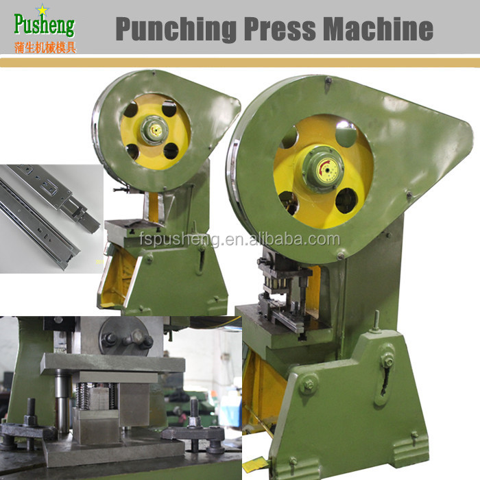 High quality roll forming machine and punching machine to make metal drawer slide channel
